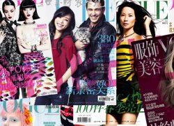 Le bellezze da copertina tra Cina e Giappone