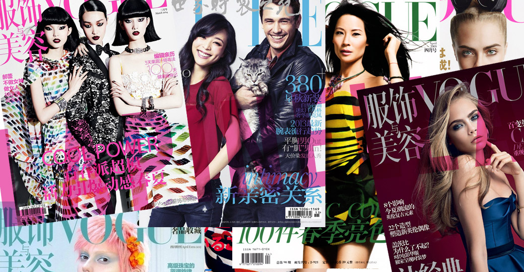 Cover beauties from China to Japan